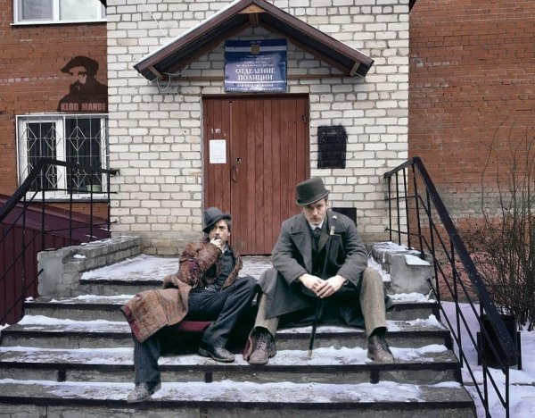 Шерлок Холмс и Доктор Ватсон в российских реалиях