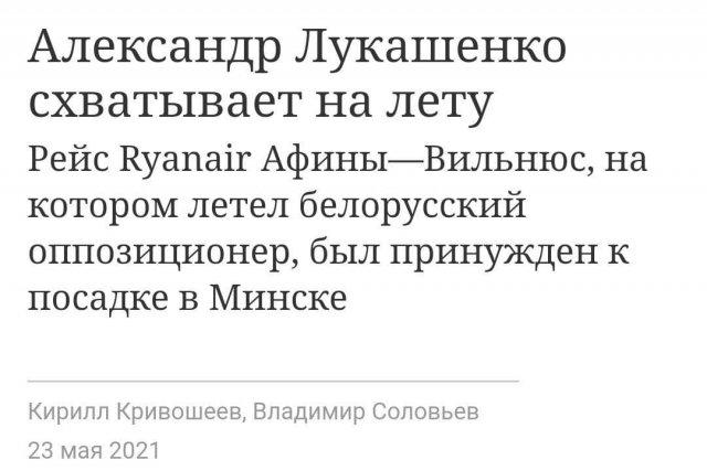 Смешные и забавные заголовки из российских СМИ