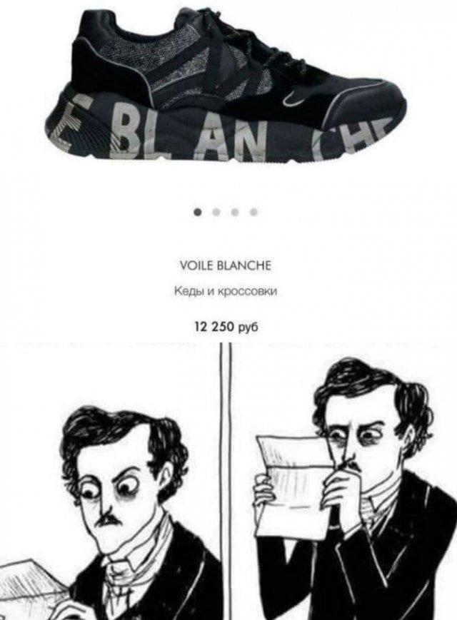 Немного странного и черного юмора