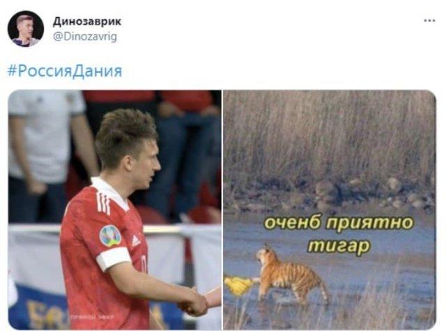 Сборная России вылетела с Евро-2020: шутки и мемы про проигрыш Дании