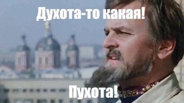 Приколы и мемы про лето 2021