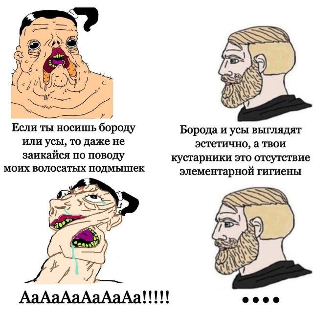 Мемы и приколы про феминисток и феминизм