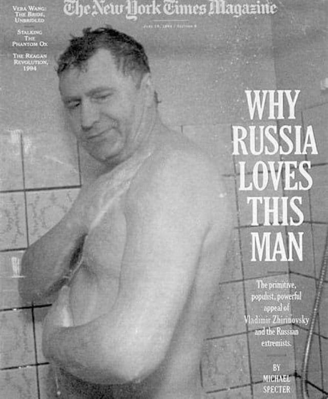 Обложка The New York Times Magazine, 1994 год.