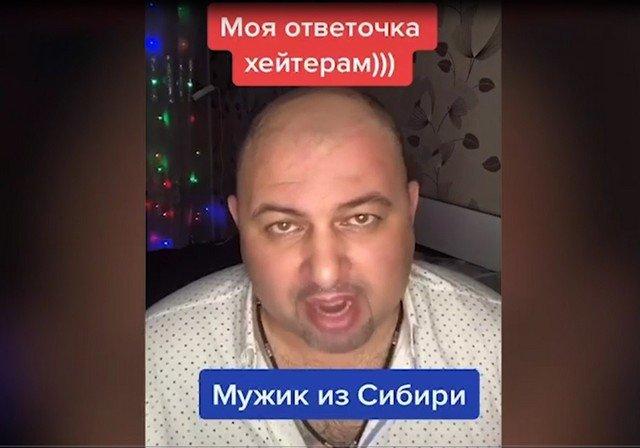 Начальник отдела в банке Александр Конев уволился, чтобы стать звездой TikTok