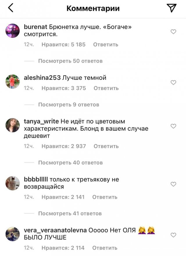 Ольга Бузова вернулась к истокам и перекрасилась в блондинку: реакция пользователей