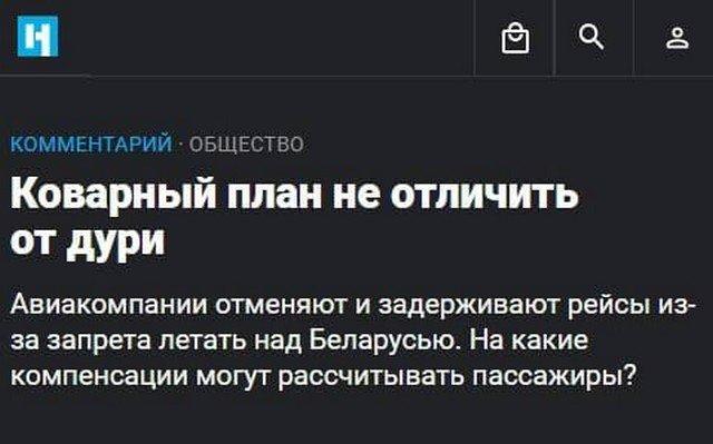 Странные и необычные заголовки и описания из российских СМИ