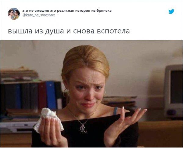 Тред в Твиттере: пользователи шутят о жаре, от которой мучаются в Москве и Санкт-Петербурге
