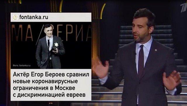 Иван Ургант высмеял Егора Бероева за отказ вакцинироваться