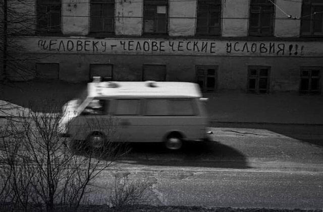 Крик души. Надпись на стене завода, СССР, 1990-е.
