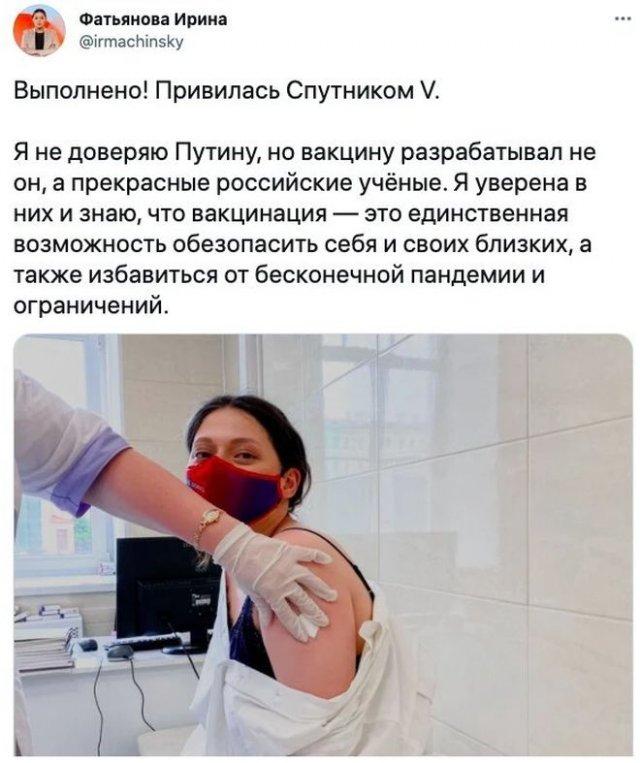 Отзывы людей, которые поставили вакцину от коронавируса