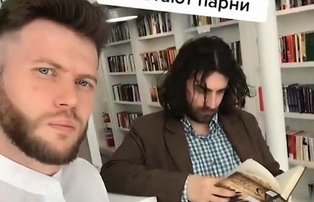 Современная библиотека в Петербурге с нестандартными библиотекарями