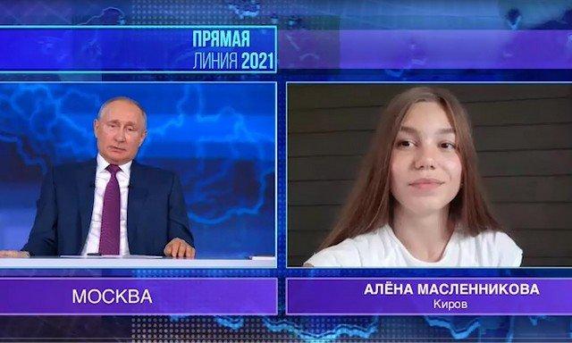 Владимир Путин объяснил, почему в России отдых дороже, чем в Турции