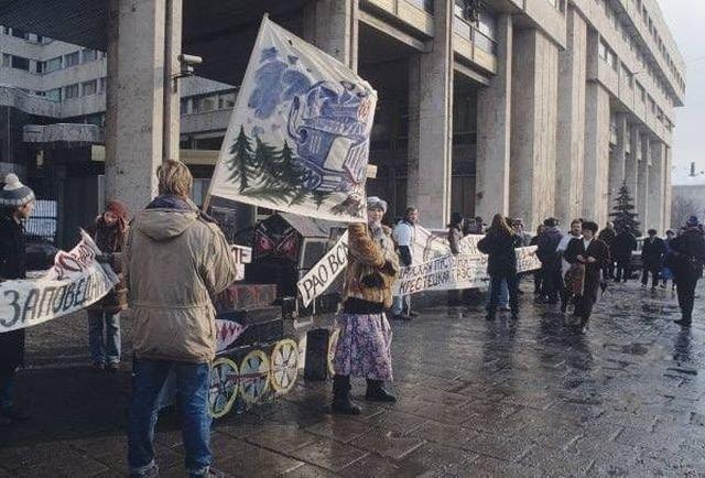 """Акция радикального экологического движения """"Хранители радуги"""""""