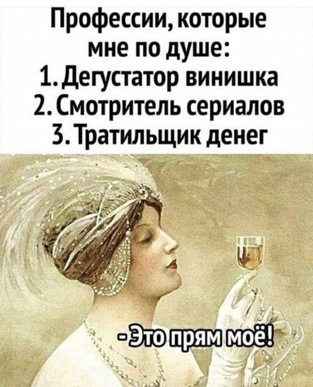 Шутки и мемы про алкоголь после прошедших выходных