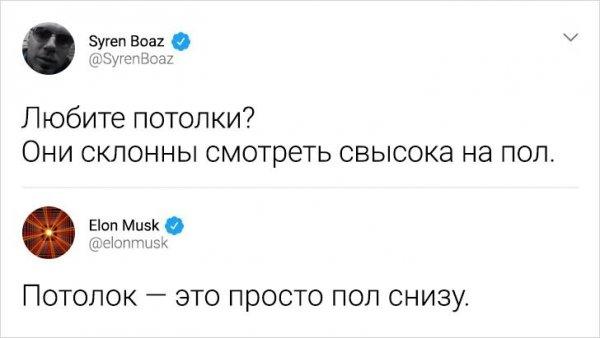 Подборка забавных твитов от знаменитостей