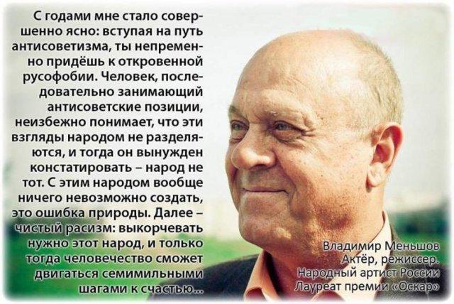 Лучшие цитаты и афоризмы от Владимира Меньшова
