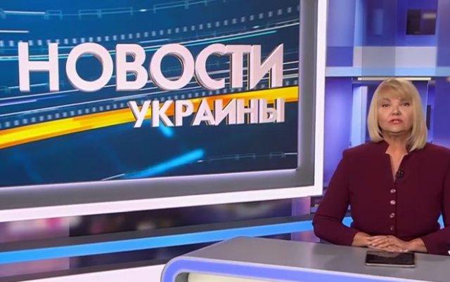 Украинскому телеканалу пришлось извиняться за изображение карты России с Крымом в ее составе