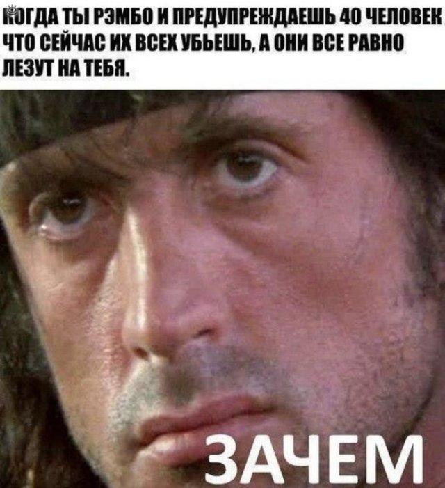 Лучшие шутки и мемы с Сильвестром Сталлоне