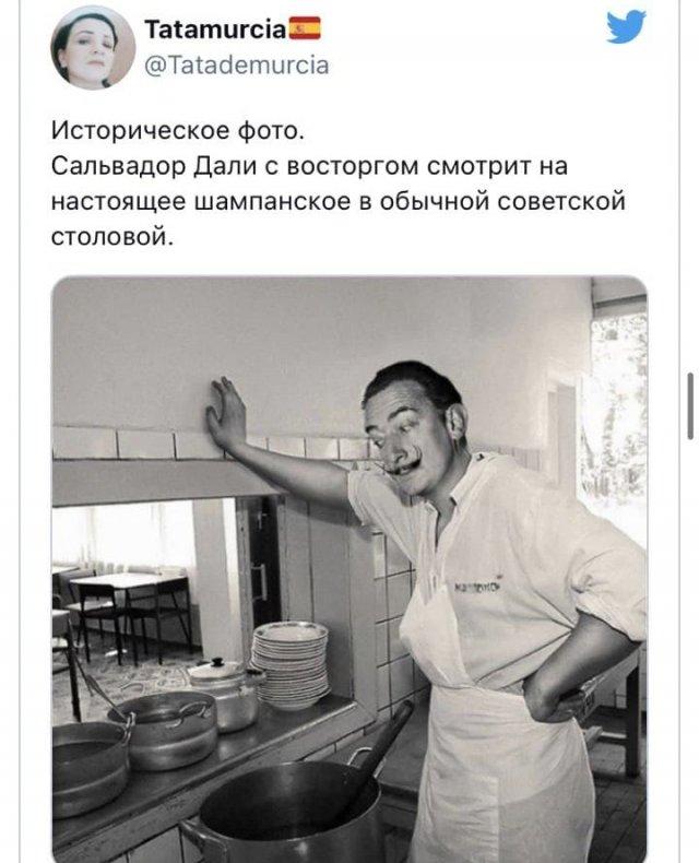 Лучшие шутки и мемы про новый указ Владимира Путина о шампанском и игристом винах