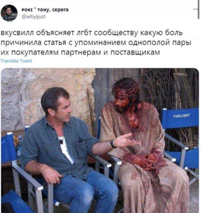 """Шутки и мемы о """"ВкусВилле"""" и рекламе с ЛГБТ-парой"""