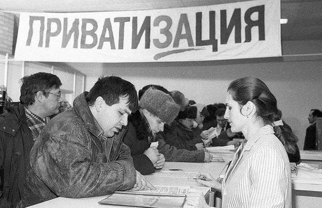 1 июля 1991 года Верховный Совет СССР принял Закон «Об основных началах разгосударствления и приватизации предприятий».