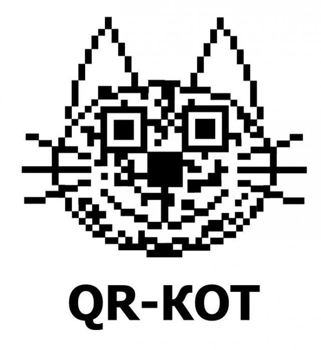 Шутки и мемы про QR-коды для ресторанов и баров