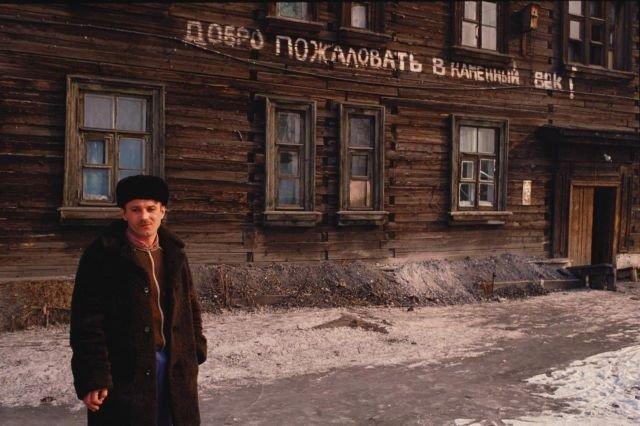 В шахтерском городке, 1997 год.
