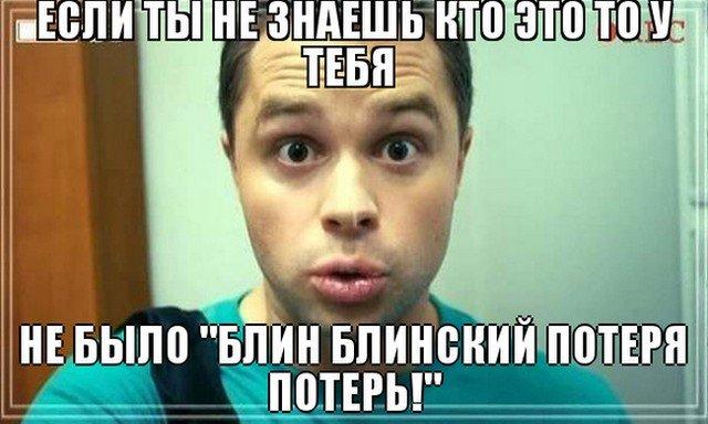 """Виталий Гогунский - Кузя из сериала """"Универ"""": лучшие шутки и мемы"""