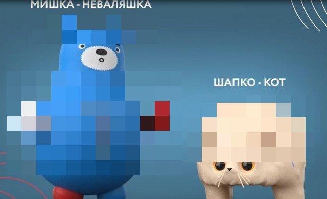 Олимпийский комитет России показал талисманы нашей сборной на Играх в Токио