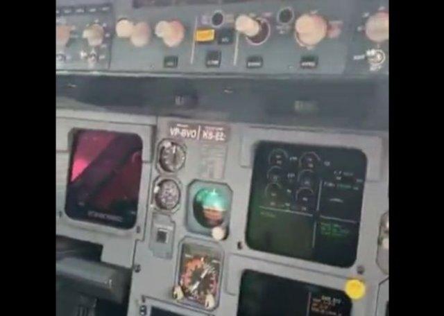 Самолет, на котором нельзя летать