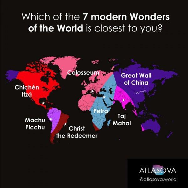 Какое из Новых семи чудес света располагается ближе к вам?