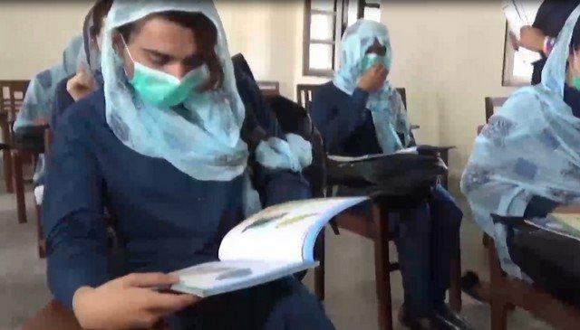 В Пакистане открылась первая государственная школа для трансгендеров