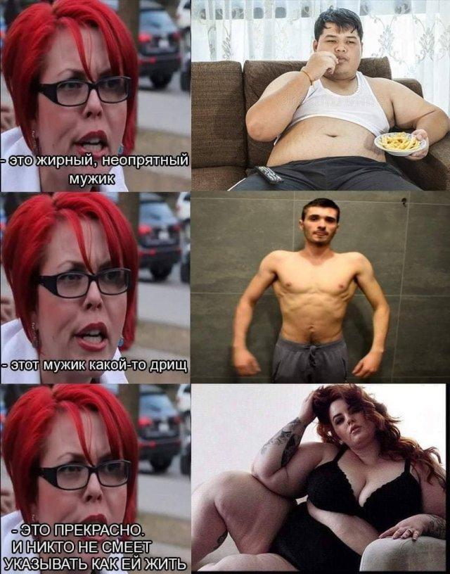 мемы про феминизм