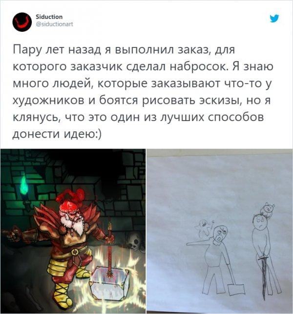 Тред в Твиттере: Клиенты показали художникам свои каракули, и те превратили их в крутые работы