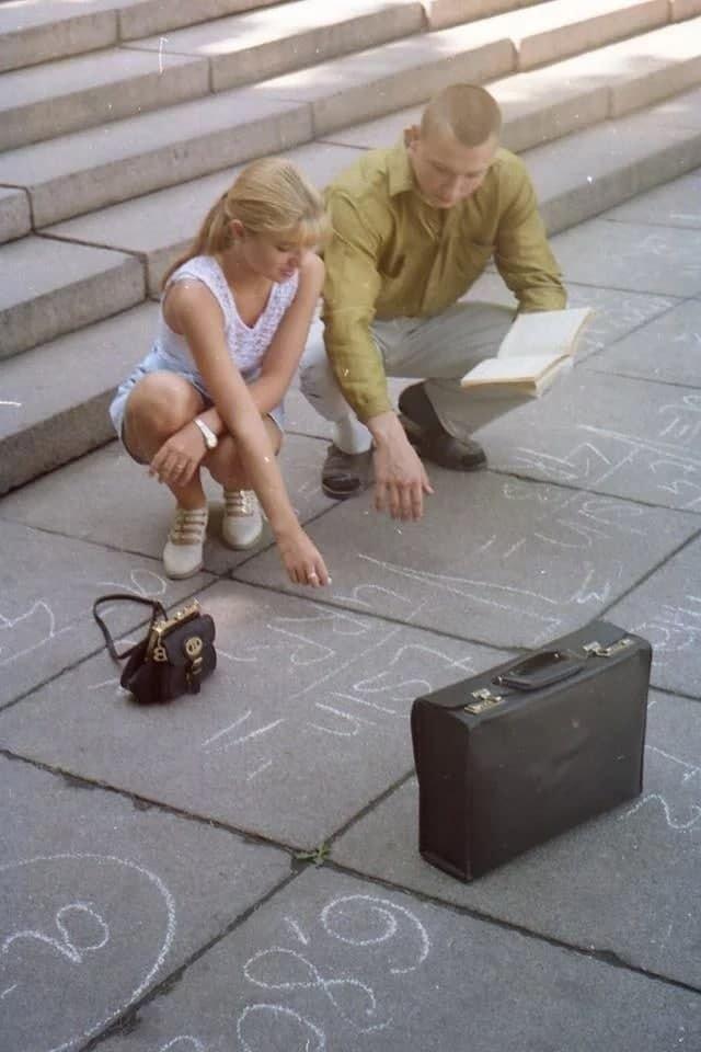 Студенты, Днепропетровск, 90-е