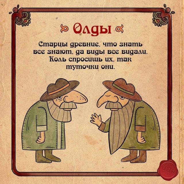 Интернет по-русски объяснит заморские слова понятным языком