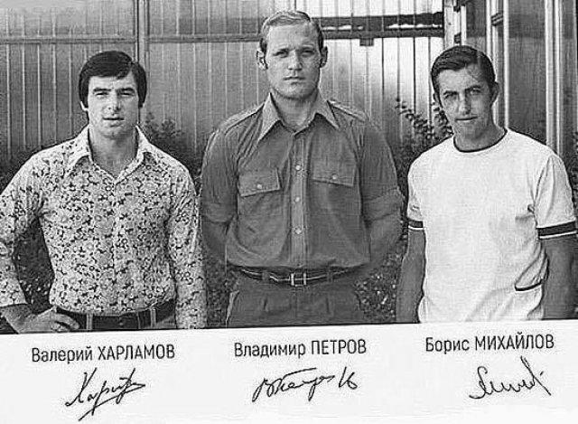 Автографы знаменитой тройки хоккеистов сборной СССР