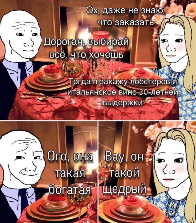 Приколы и мемы про современных феминисток