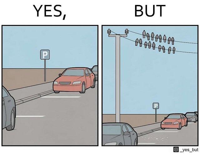 Пустая парковка с подвохом