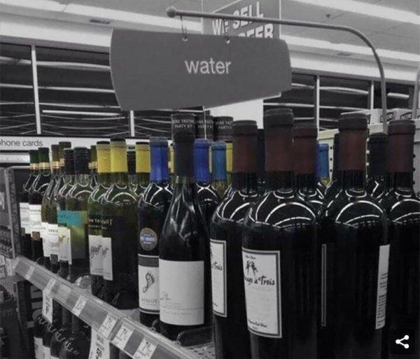 В этом магазине вода превращается в вино...
