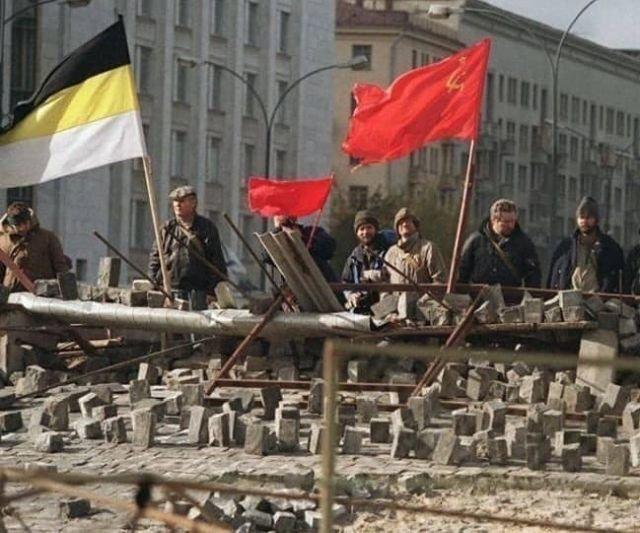 Коммунисты и монархисты вместе на баррикадах в Москве во время конституционного кризиса 1993 года, Россия