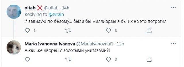 Реакция россиян на полет Джефф Безоса в космос