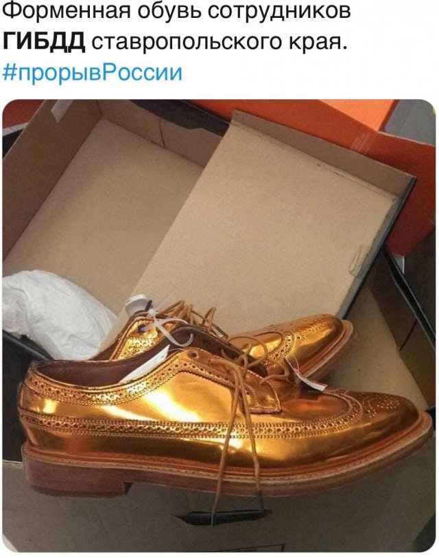 Мемы про задержанного начальника ГИБДД Ставропольского края Алексея Сафонова и его дом