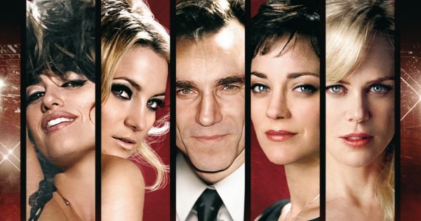 Девять (2009)