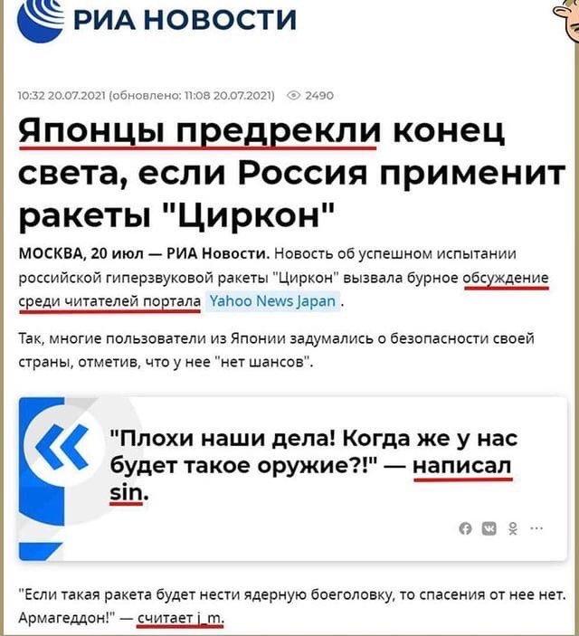 Нелепые и забавные ситуации с российских просторов