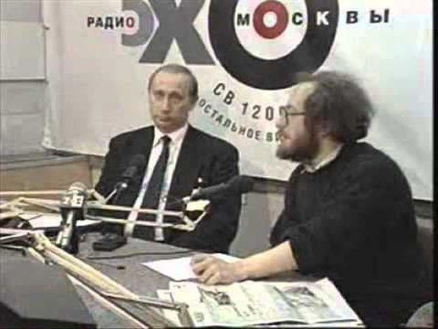 """Владимир Путин в студии радиостанции """"Эхо Москвы"""" 1997 год."""