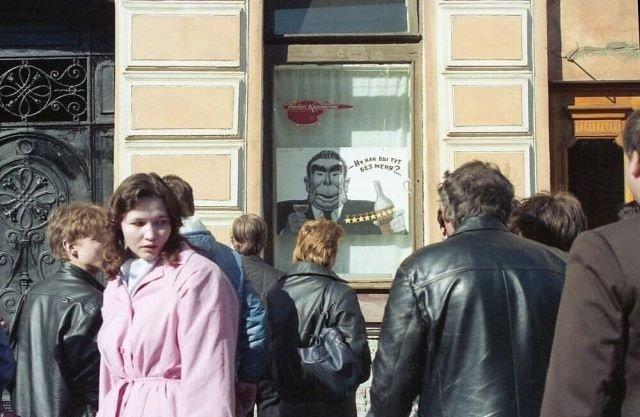 Плакат творческого объединения Ленинградских художников