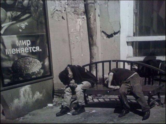 Сильно уставшие люди на лавочке у рекламного стенда МакДональдса. Россия. 1990-е.
