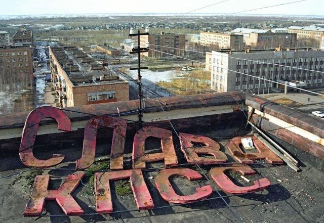 Здание городской администрации посёлка Инта, республика Коми, 1998 год.