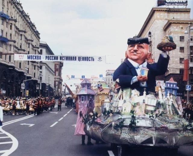 Торжественное шествие по Тверской улице во время празднования 850–летия Москвы, 1997 год, Россия